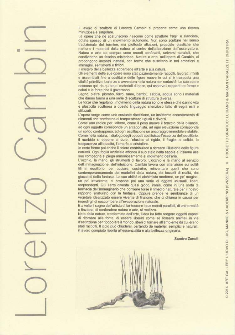 CAMBIN Lorenzo