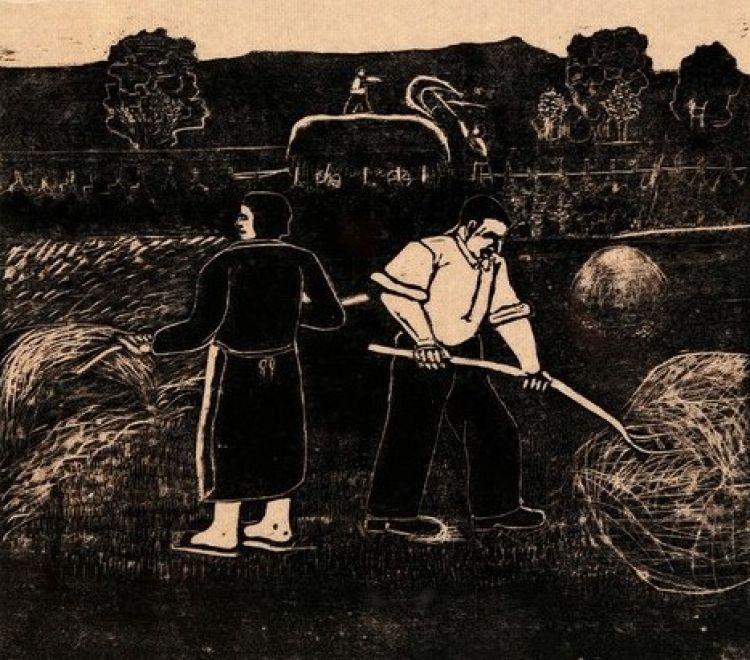 MUSFELD Ernst Max